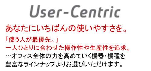 User-Centric