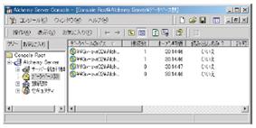 Clientで作成したDBを一元管理し、複数のClientで閲覧、検索