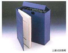 三菱式図面箱