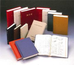 書籍、図書製本